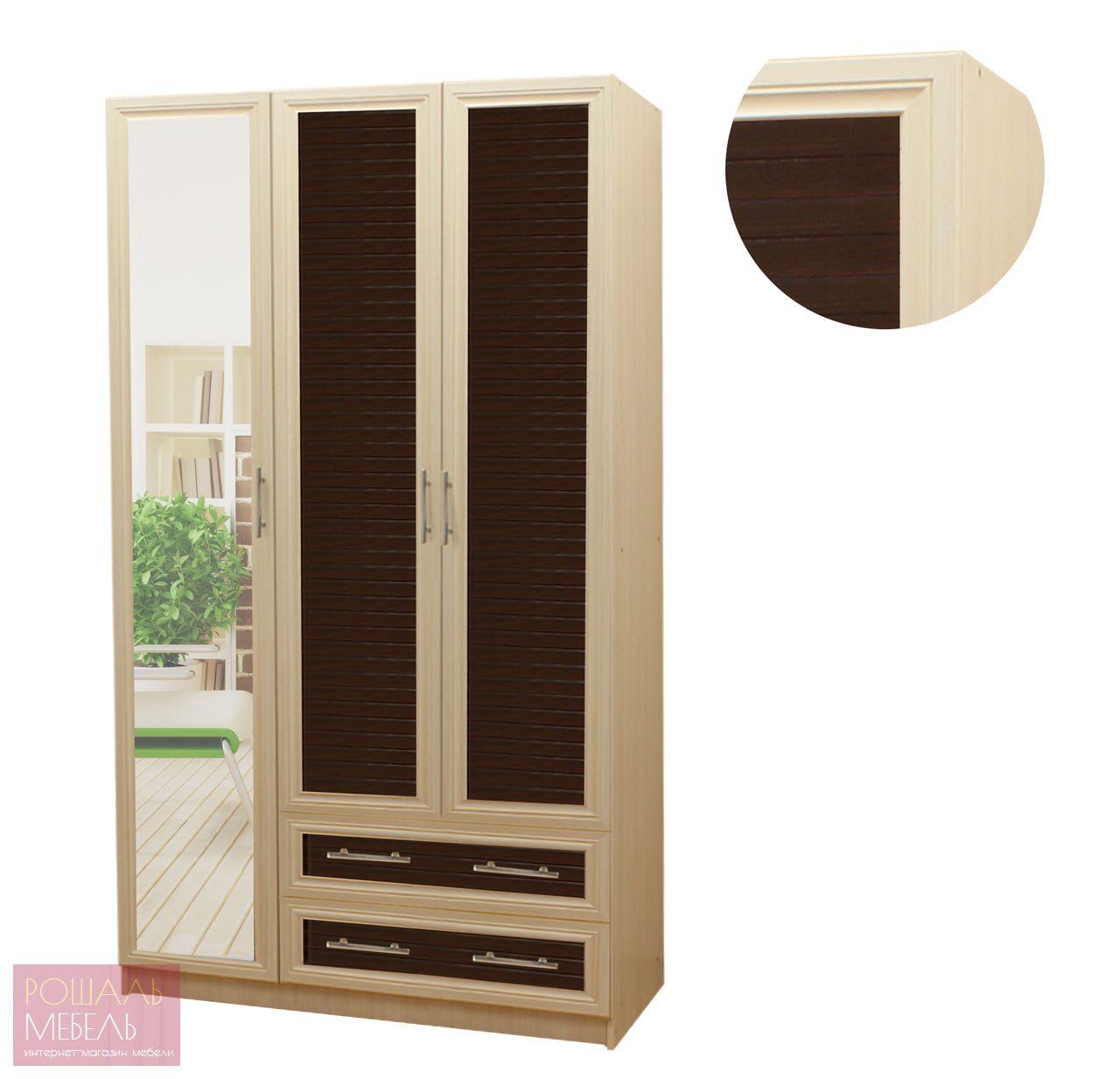 Шкаф распашной рошаль-шанклин 23.