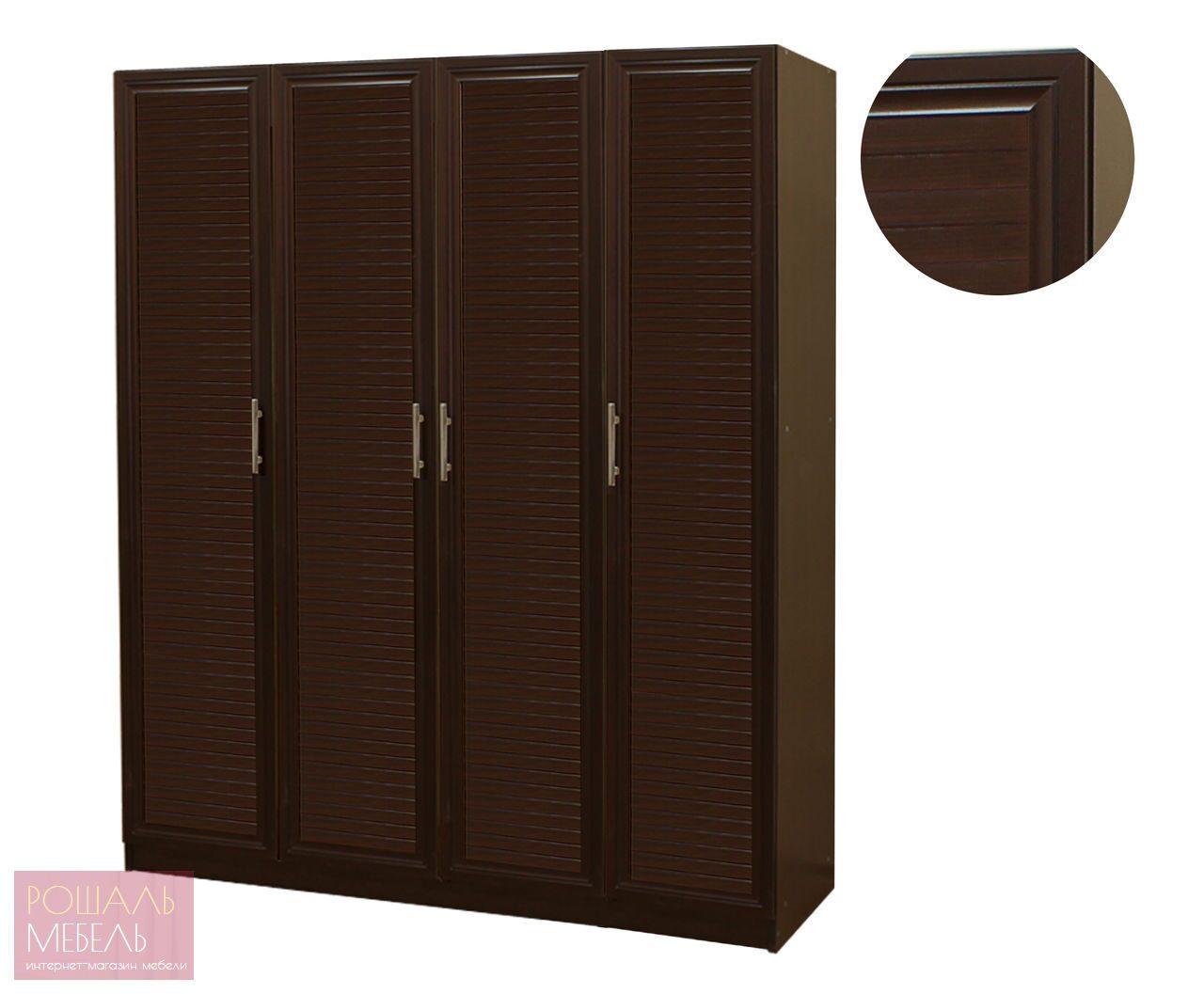 Шкаф распашной рошаль-шанклин 7.