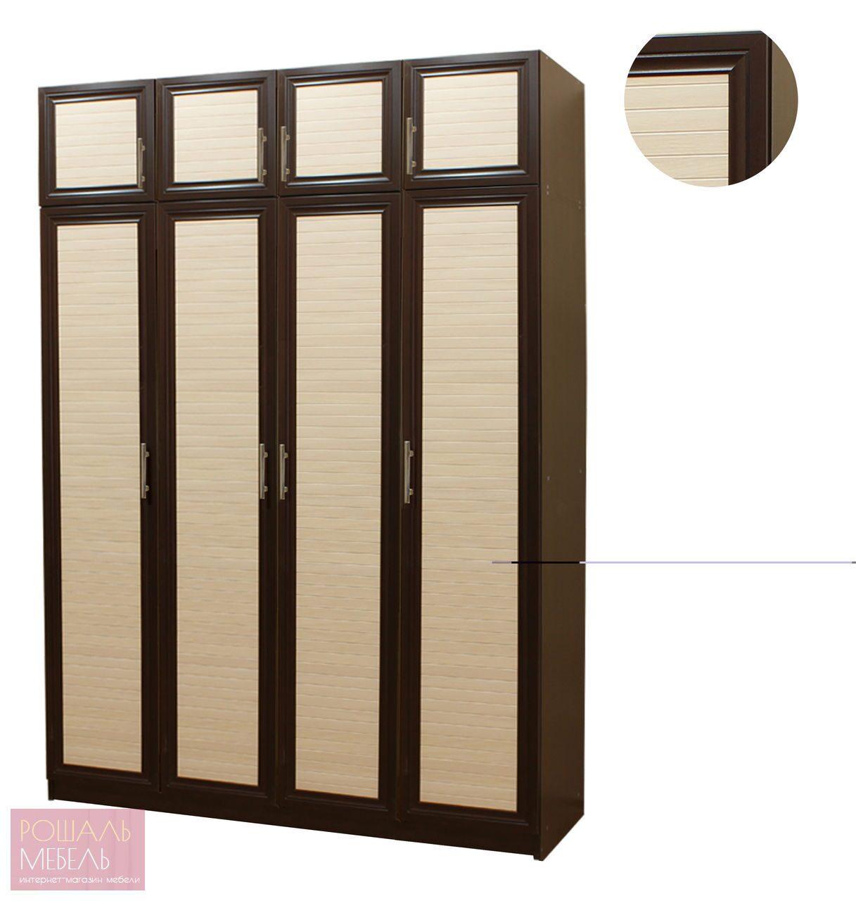 Эконом 8 шкаф распашной за 14400 руб. - mercurymeb.ru.